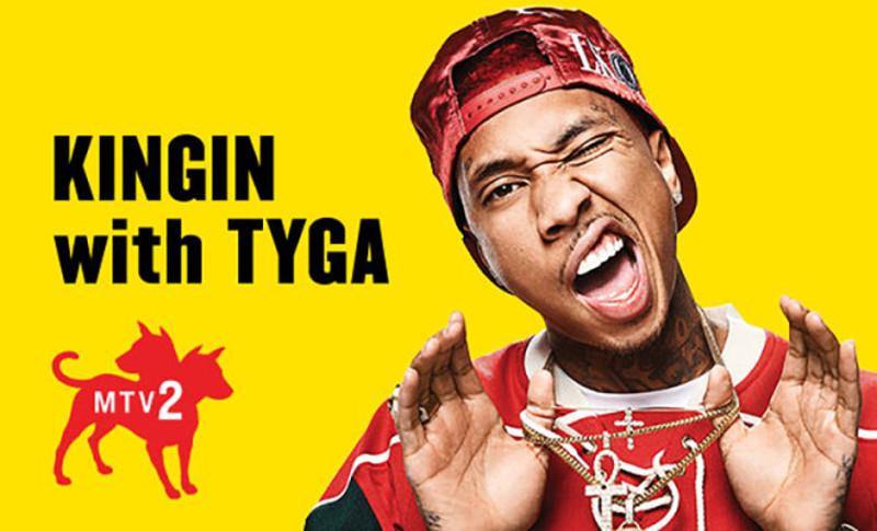 When Does Kingin With Tyga Season 3 Start Premiere Date Release