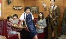 When Does Fresh Off The Boat Season 4 Start? Premiere Date