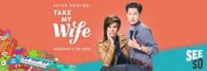 When Does Take My Wife Season 2 Start On Seeso? Release Date