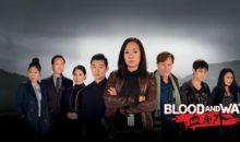 When Does Blood and Water Season 2 Start? Premiere Date (Renewed)