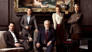 When Will Succession Season 2 Start On HBO? Premiere Date & Renewal Status