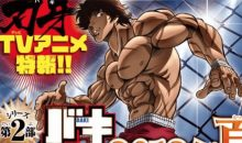 When is Baki Release Date on Netflix? (Premiere Date)