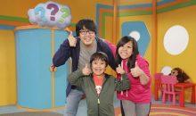 When is Ryan's Mystery Playdate Release Date on Nickelodeon? (Premiere Date)
